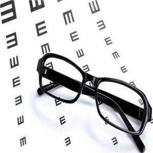 文蘊視力康復中心