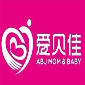 愛貝佳月嫂母嬰護理中心加盟