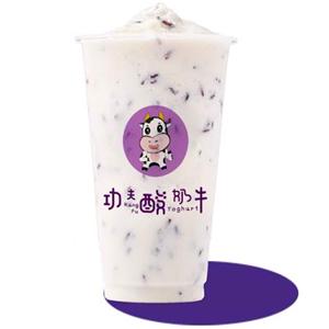 功夫酸奶牛藍莓