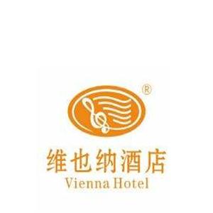 日照維也納賓館加盟
