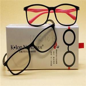 康医视负离子眼镜