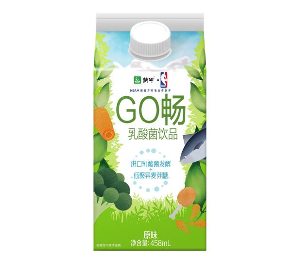 蒙牛Go畅乳酸菌饮品产品2