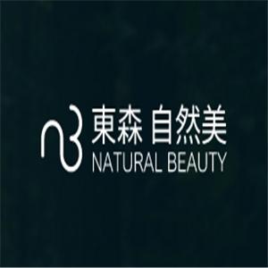 东森自然美集团