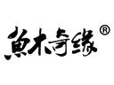 魚木奇緣品牌logo