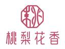 桃梨花香奶茶饮品甜品店品牌logo