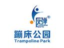 反弹蹦床公园品牌logo