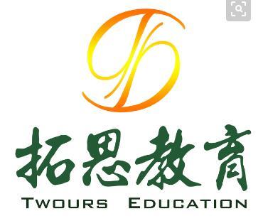 拓思教育加盟