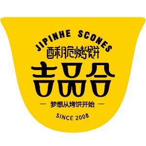 吉品合烤饼品牌logo