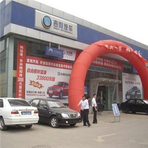 吉利汽車2級商開業