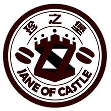 珍之堡咖啡加盟
