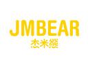 杰米熊品牌logo