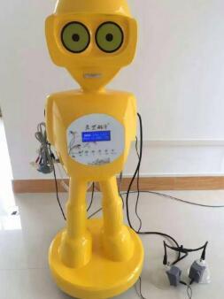 柏皙機器人養生
