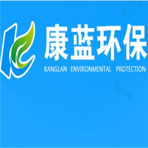 康藍環保科技加盟