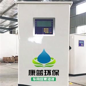 康藍環保科技招牌