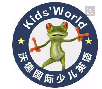 沃德国际少儿英语
