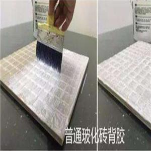 西洛咖瓷砖背胶优势