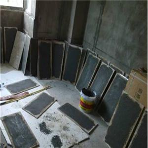 西洛咖瓷磚背膠建材