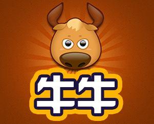 牛牛房卡游戏平台