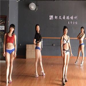 鄒文舞蹈學校地上