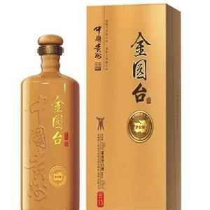 金園臺酒業黃色