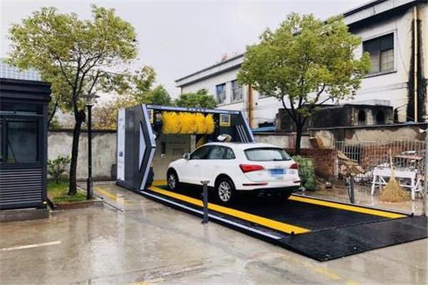萝卜来了智能洗车