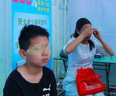 東方明珠艾草眼貼適用