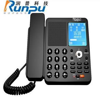 潤普錄音電話產品