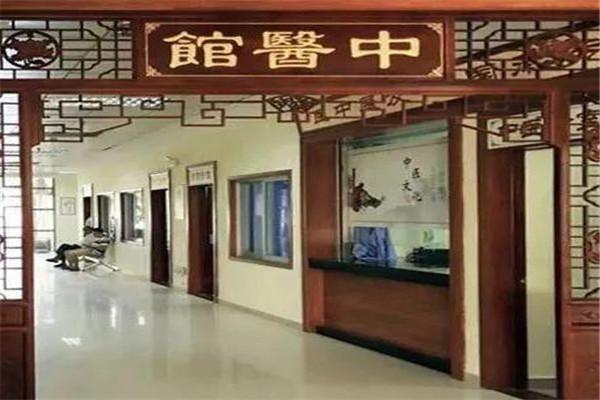 君堂國醫館