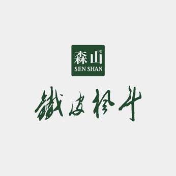 森山铁皮枫斗