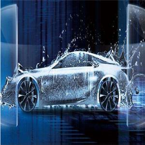 苗喜智能洗車介紹