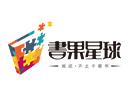 書果星球閱讀教育品牌logo
