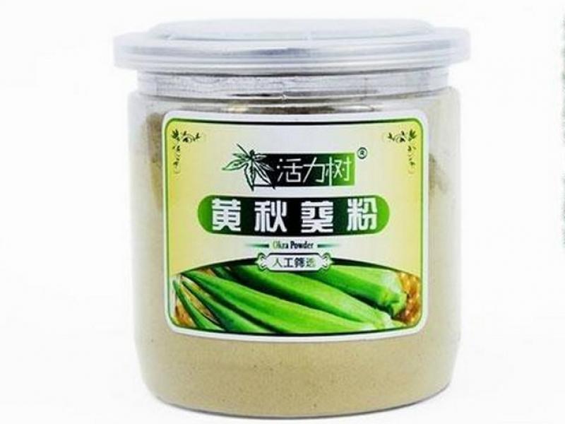 活力树健康茶