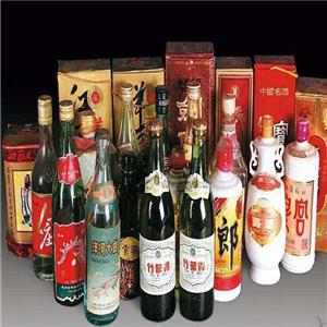 中州名烟名酒品种