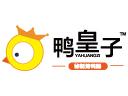鸭皇子秘制烤鸭肠品牌logo