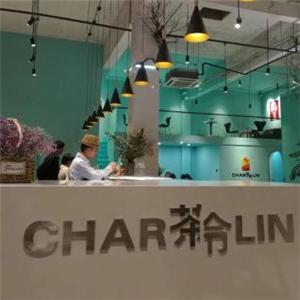 茶令CharLin店面