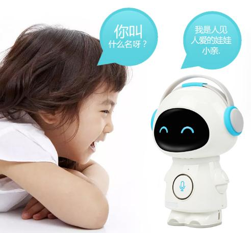 乐蒙乐贝教育机器人加盟