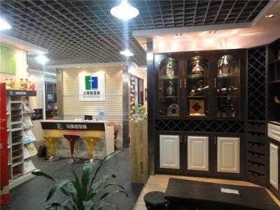 法尔诺全屋定制家具展示