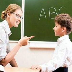 米乐英语机构学习