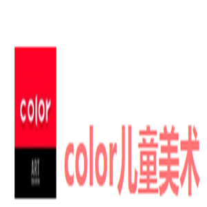 color儿童美术