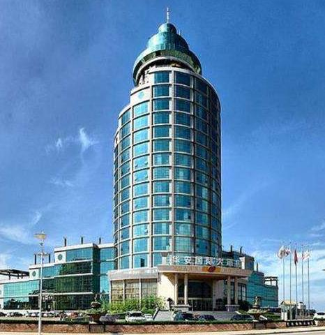 華安國際大酒店豪華