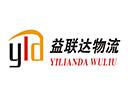 益联达快运品牌logo