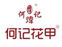 何記花甲粉絲米線品牌logo