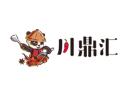 川鼎汇火锅食材超市品牌logo