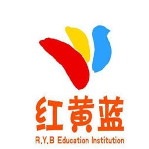 红黄蓝早教中心