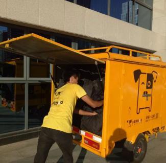 小黃狗智能垃圾分類回收機產品