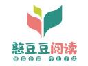 憨豆豆阅读品牌logo