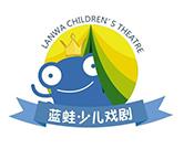 蓝蛙戏剧加盟