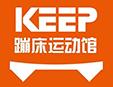 Keep蹦床运动馆加盟