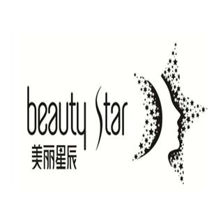 美丽星辰美容纤体机构加盟