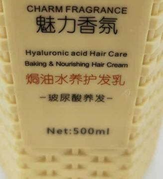 蓝丝莉洗发水焗油水养